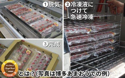 【JAむなかた】冷凍いちじく2㎏[C2241]