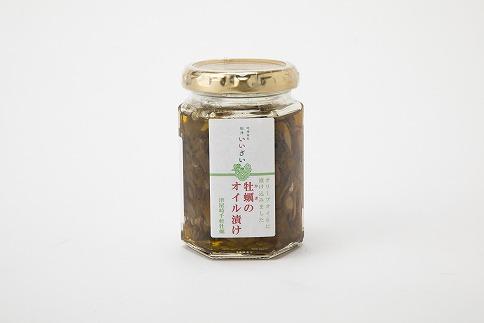 津屋崎千軒かきのオリーブオイル漬け3本セット[C0031]