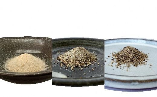 塩工房野次馬★こだわりのブレンド塩6種食べ比べセット[C2036]