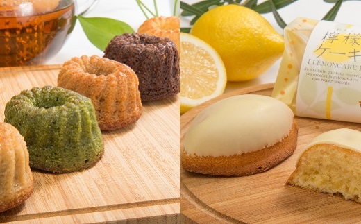 ご縁の5種類えん&爽やか檸檬ケーキ各5個★パティスリーシトロン[C4392]