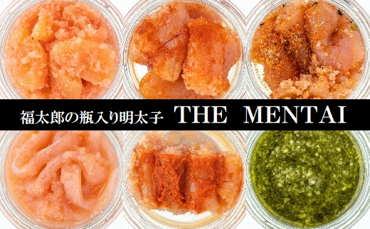 山口油屋福太郎「THE MENTAI」オリジナルセレクト6個セット[C4375]