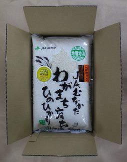 【福岡県産米】ヒノヒカリ5kg 令和3年産[C2235]