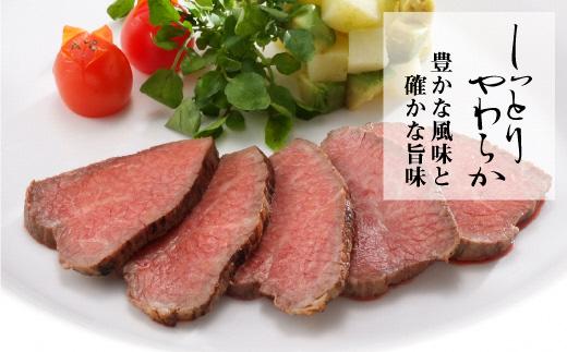 【2022年1月発送】博多和牛直火焼きローストビーフ250g[C4397]