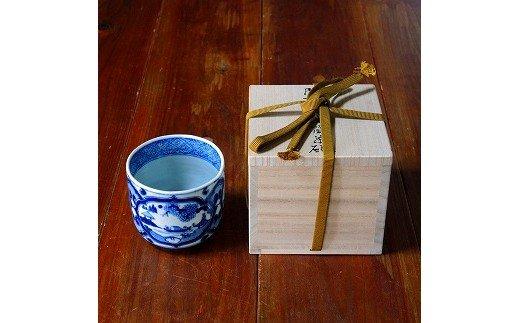 染付間取祥瑞文筒茶碗[A2047]