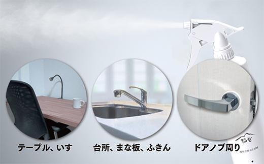 水と塩で簡単除菌!!電解次亜水生成器(充電式)