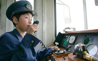 【福智への旅プラン】鉄道車両運転体験(10名まで)