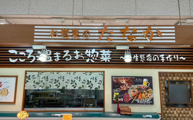 魚屋さん秘伝の「神」茶碗蒸しセット (H071104)