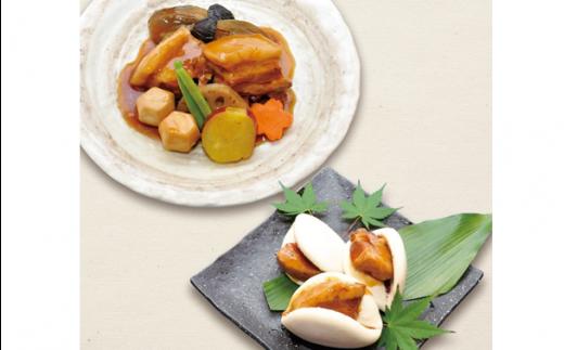 楽縁 さくらポークセット(豚の角煮と野菜の炊き合わせ・豚の角煮まんセット)