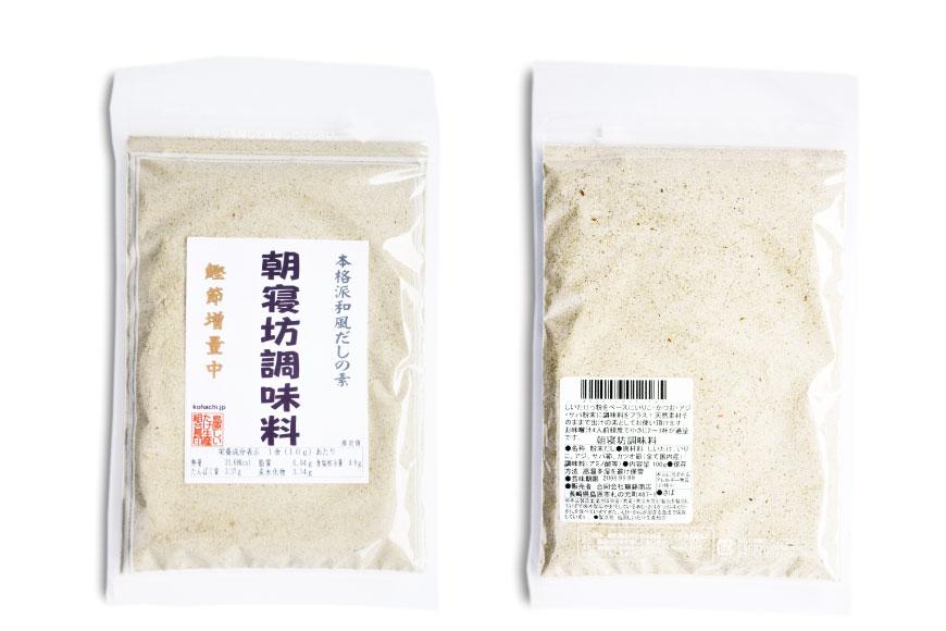 本格派和風だしの素 朝寝坊調味料(100g)