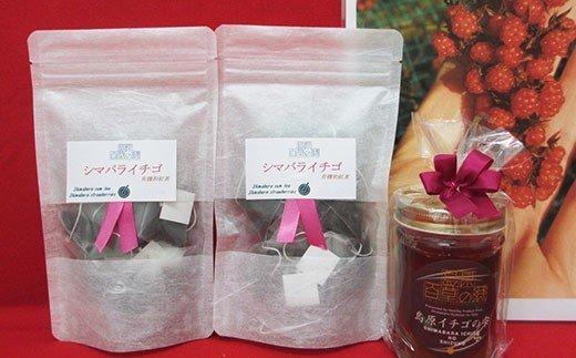 美味しく美容と健康に「紅茶と蜂蜜の島原イチゴセット30」
