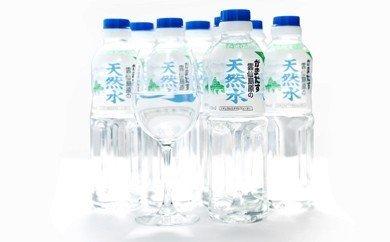 酒の仕込み水となる酒造場の湧水 雲仙島原の天然水セット