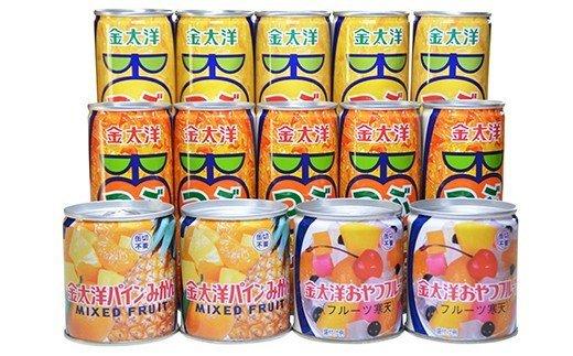 つぶドリンク・フルーツ缶詰 14缶セット
