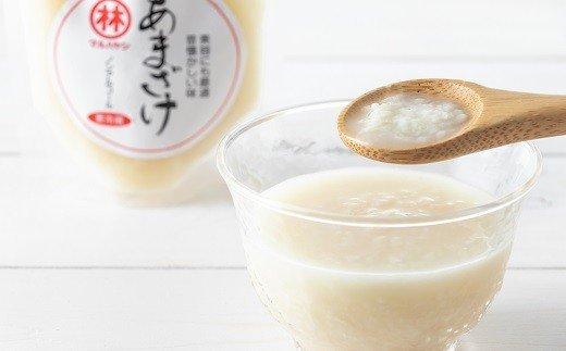 受け継ぐおいしさ 無添加米麹甘酒(あまざけ) 10本セット