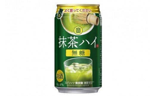宝 抹茶ハイ(無糖)350ml 24本入