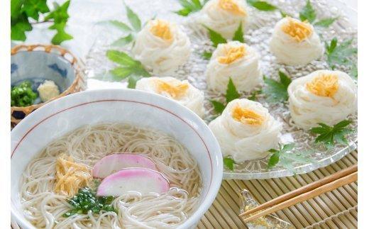 本場の味を堪能する 島原の手延べ素麺(木箱・57束入)
