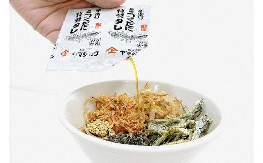 《ゆうパケット》うみのもん佃煮(3食)