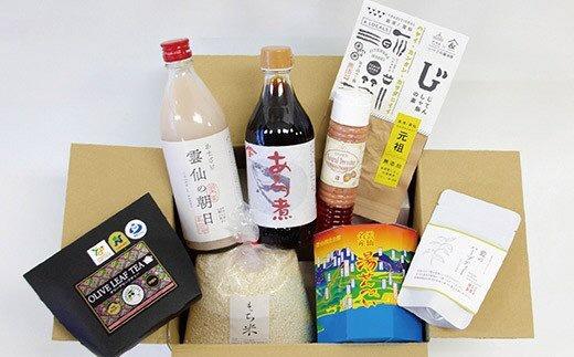 雲仙人BOX