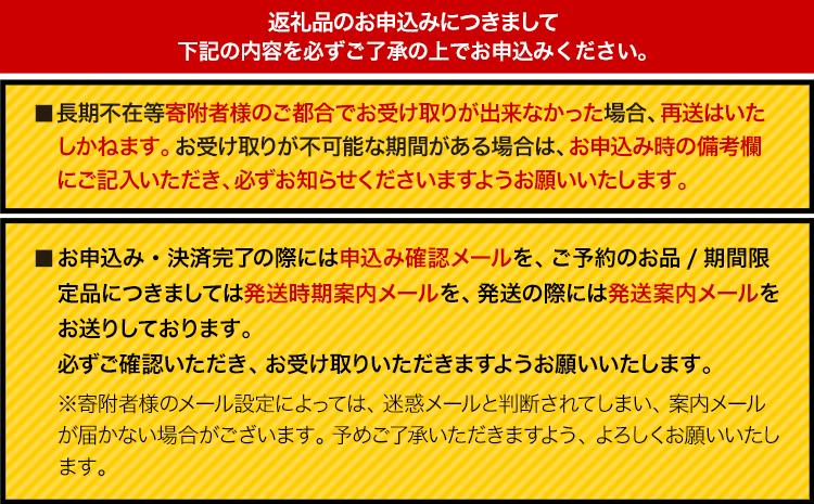 『松田農園』の極早生みかん 約5kg ご家庭用 フルーツ 熊本県 玉名郡玉東町 松田農園《9月下旬-11月上旬頃より順次出荷》