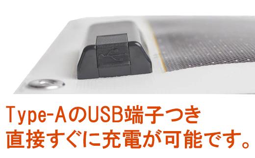 SunSoaker(サンソーカー)携帯充電用太陽電池シート10W