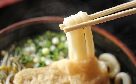 麦の花特製 もち麦入り冷凍南関あげうどん 6食