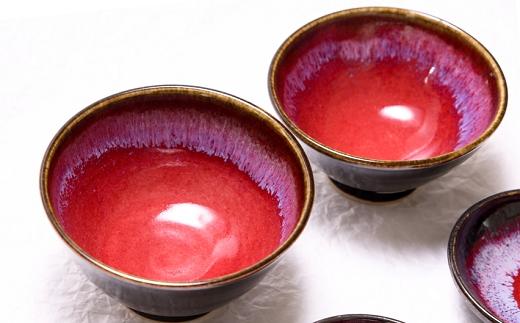 三池焼・ごはん茶碗セット