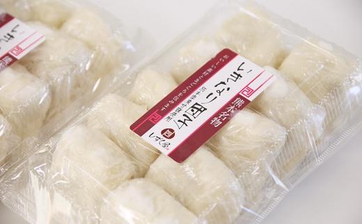 南関 いきなり団子セット(30個入り)