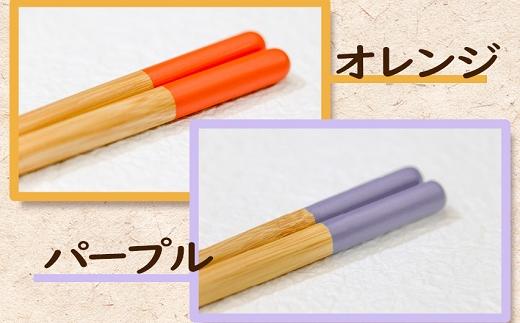 がんこ箸23㎝(食洗器対応) 4膳セット