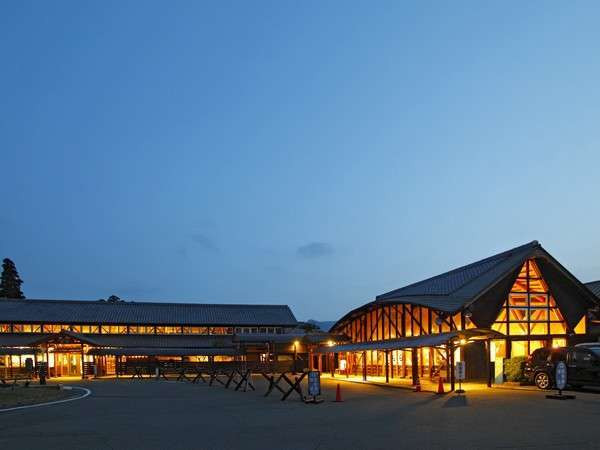 熊本県南阿蘇村9施設で使える宿泊ギフト券(30,000円分)