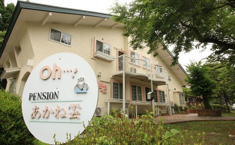 【選べる7施設】南阿蘇のペンション ペア1泊2食付き宿泊券/ペット同伴OKの宿も有ります
