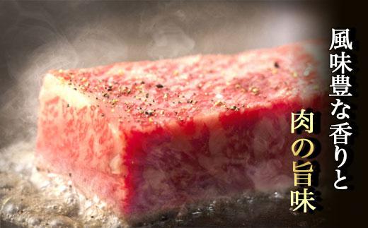 くまもと黒毛和牛 和王 モモステーキ 合計300g(150g×2P)