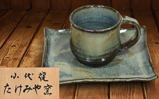 FKK99-016 国指定伝統的工芸品「小代焼」 コーヒー碗 (カップ)口径7cm