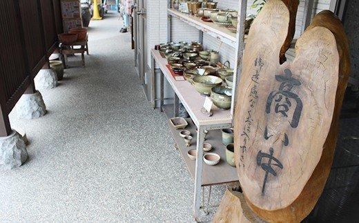 FKK99-019 国指定伝統的工芸品「小代焼」 マグカップ (径8.5cm)