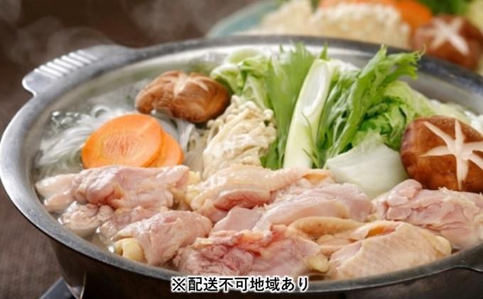 天草大王 地鶏 鍋セット 800g(がらスープ付き) ※配送不可:離島