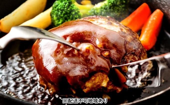 熊本県産 GI 認証取得 くまもと あか牛 100%使用 くまもと あか牛 ハンバーグ 150g×10【配送不可:離島】