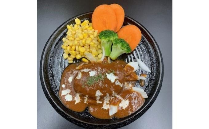 熊本県産 和牛 くまもと あか牛 100%使用 肉屋 の 煮込み ハンバーグ 120g×8個