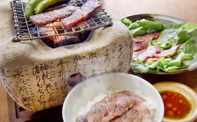 熊本県産 和牛 あか牛 焼肉用 600g