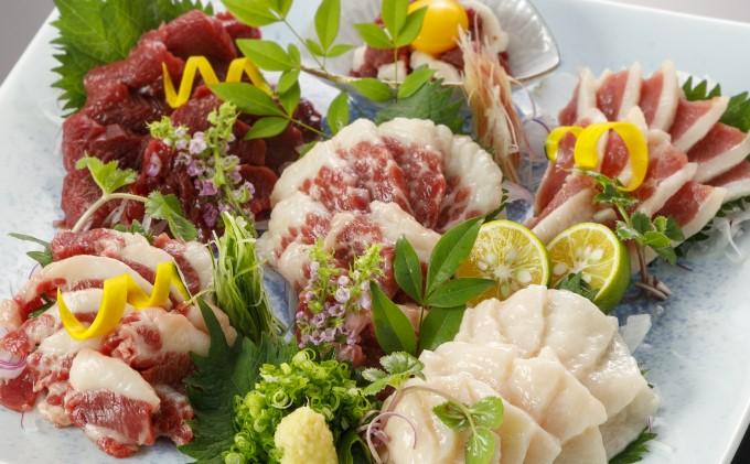 6種類の馬刺し(赤身・コウネ・コリコリヤング・サガリ・フタエゴ・ユッケ)470g