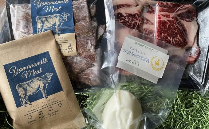 牧場直送チーズ&ミートセット(1)