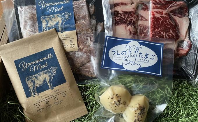 牧場直送チーズ&ミートセット(2)