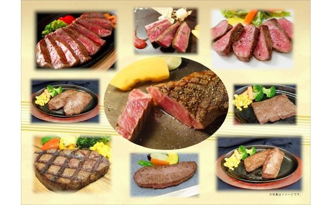 あか牛 ステーキ 極上 食べ比べ [定期便年12回]※配送不可:離島
