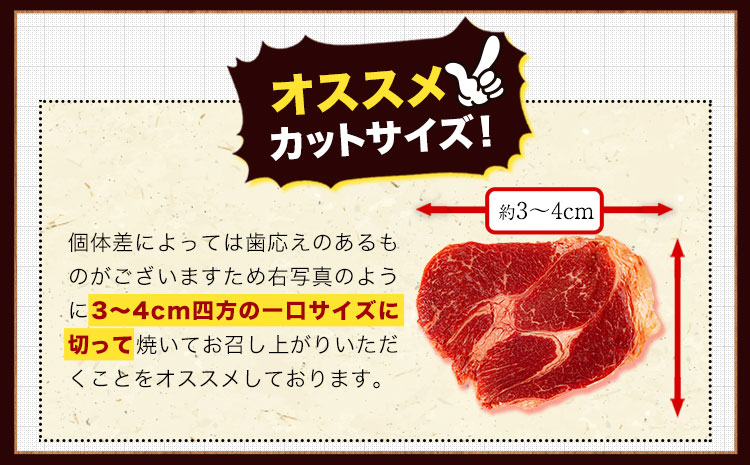 ご家庭用 あか牛(褐毛和牛)切り落とし福袋 1.65kg 熊本県産 肉 和牛 牛肉 冷凍 くまモンパッケージ焼き肉のタレつき《3-7営業日以内に順次出荷(土日祝除く)》