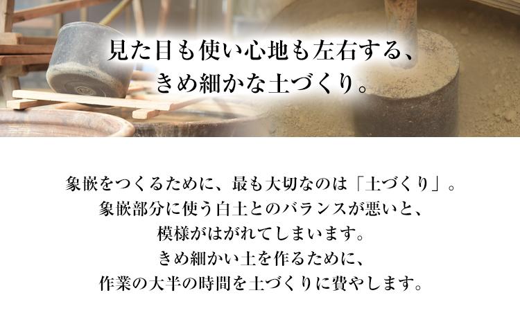 「肥後高田焼 伝七窯」の酒器セット 《30日以内に順次出荷(土日祝除く)》熊本県氷川町産