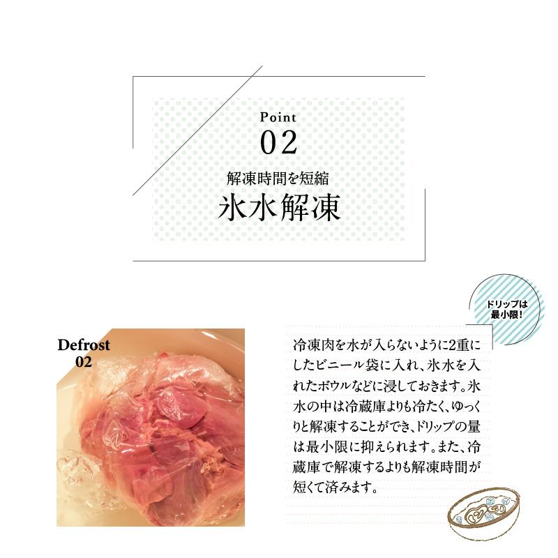 K03_0003<国産合挽きミンチ3kgセット>