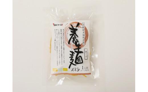 <養生麺セット 12個入り>
