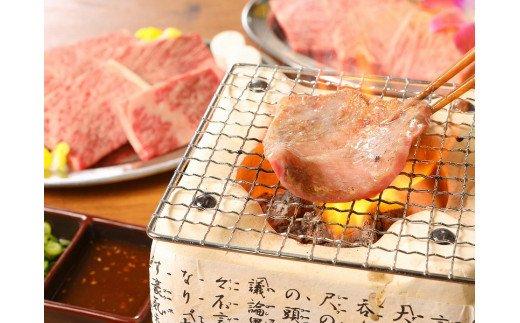 <宮崎牛ロース焼肉用200g>
