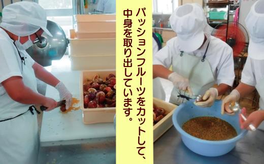 種子島高校生が作った!加工品の詰め合わせセット