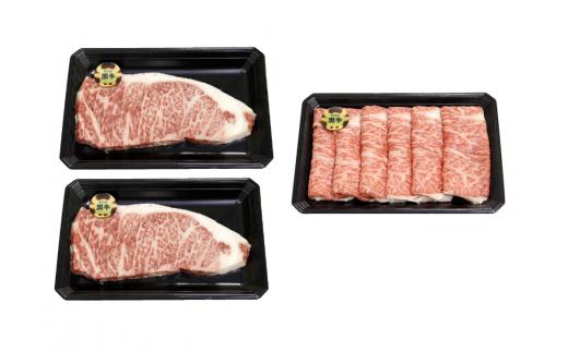 鹿児島 黒毛和牛 サーロインステーキ・すき焼きセット【E-701】