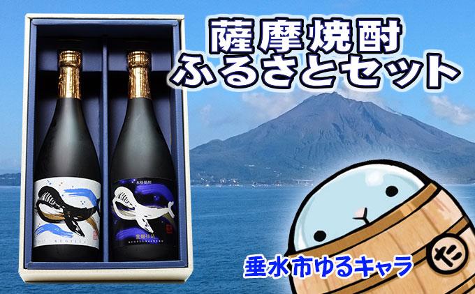 A1-2502/くじらのボトルセット