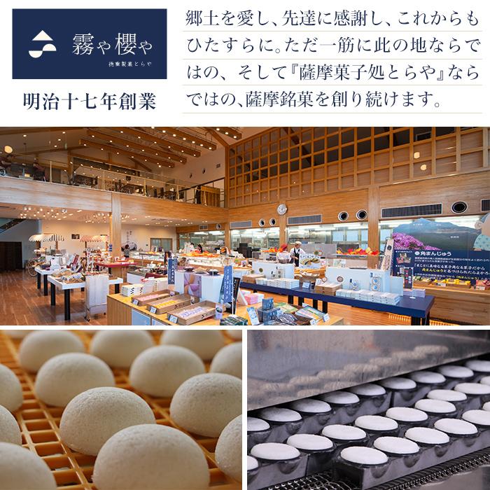 A0-263 マスカルポーネチーズロールとココアロールセット(計2本)【徳重製菓とらや】