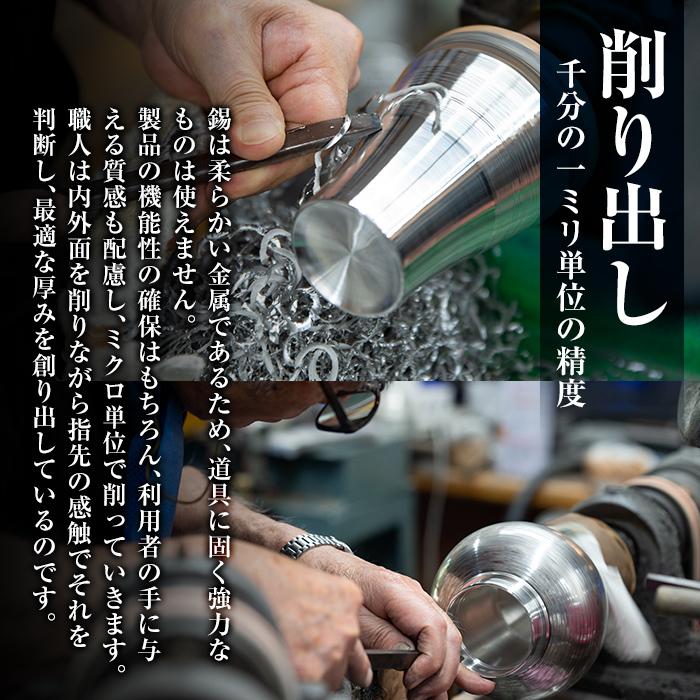 P5-002 薩摩錫器 置物虎(中)【岩切美巧堂】